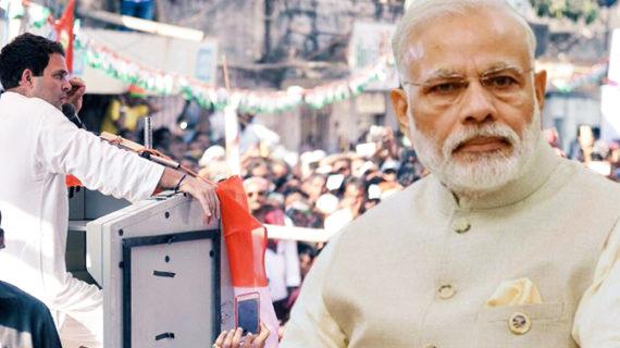राहुल गांधी: गुजरात सरकार का रिमोट कंट्रोल केंद्र के हाथों में है, विकास को क्या हुआ ?