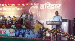 राष्ट्रपति बनने के बाद पहली बार उत्तराखंड के दौरे पर आये राष्ट्रपति रामनाथ कोविंद
