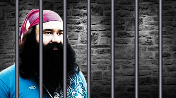 फिर लगेगी अदालत, फिर होगी पेशी, पत्रकार हत्याकांड में बढ़ी राम रहीम की मुश्किलें