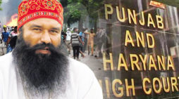 HC में दुबारा लगाई अर्जी, राम रहीम से की जाए 10 हजार करोड़ के नुकसान की भरपाई