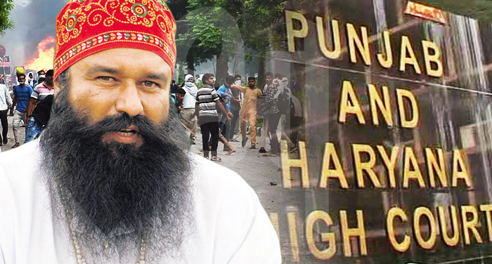 Repeated, application, HC, compensated, by loss, Rs 10 thousand crore, to pay, Ram Rahim,