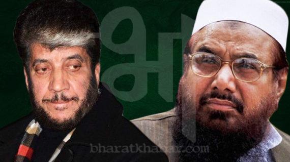 शब्बीर शाह और हाफिज सईद को लेकर ईडी ने किया ये बड़ा खुलासा