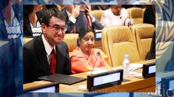 आतंकवाद के मुद्दे पर सभी पड़ोसी देशों ने  दिखाई भारत के साथ एकजुटता