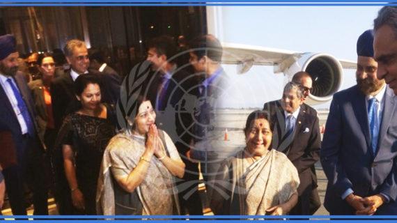 सुषमा स्वराज यूएन के महासभा सत्र में शामिल होने न्यूयॉर्क पहुंची, जाने किन खास मुद्दों पर होगी बात