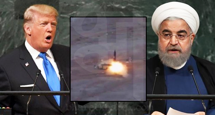 donald trump and Hassan Rouhani