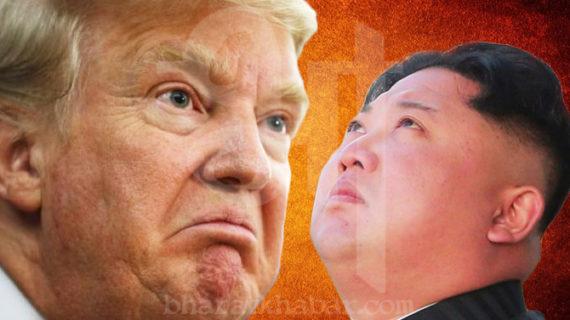 अमेरिकी कांग्रेस ने जताई चिंता, उत्तर कोरिया देश की 90 फीसदी आबादी को उतार सकता है मौत के घाट