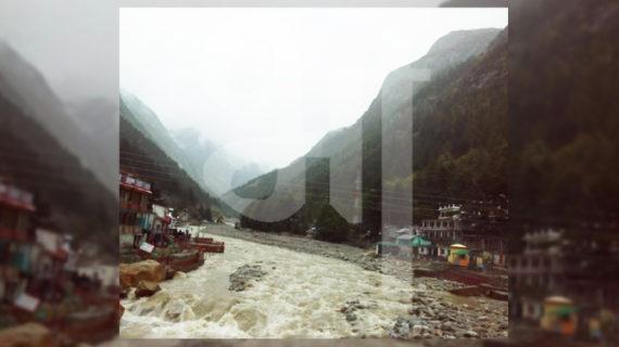 उत्तराखंड में मौसम विभाग ने जारी किया 36 घंटे का अलर्ट