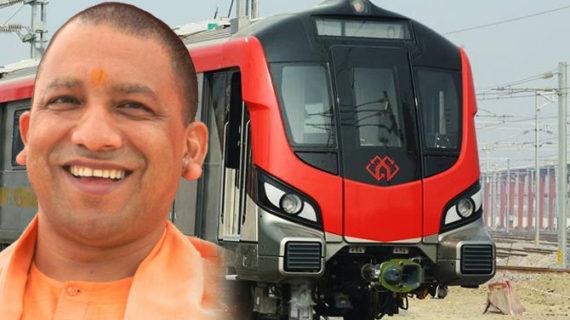 जल्द राजधानी लखनऊ में दौड़ेगी मैट्रो