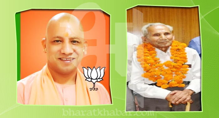 CM Yogi, father, praised,6-month, tenure, saying, many things, touch heart,