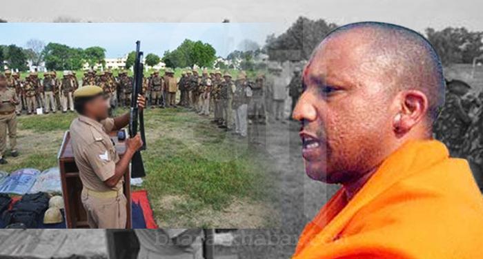 yogi and UP police