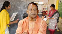 योगी सरकार ने लगाई शिक्षामित्रों की भर्ती में वेजेट देने पर मुहर