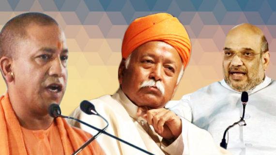 मंत्रिमंडल विस्तार को लेकर शाह-भागवत के बीच बैठक, RSS की बैठक में शामिल होंगे सीएम योगी
