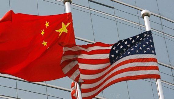 अंतर्राष्ट्रीय सुरक्षा और आर्थिक व्यवस्था का सबसे ज्यादा फायदा चीन को हुआ : अमेरिका