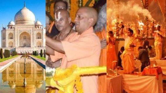 अयोध्या और चित्रकूट के बाद, सीएम योगी का 'ताज' प्रेम