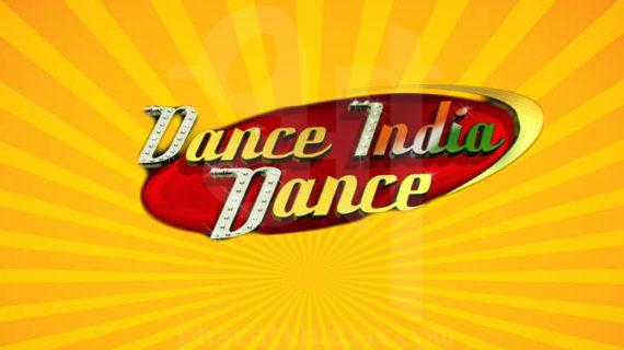झुंझुनू के प्रत्यूष को मिली डांस इंडिया डांस की कैप