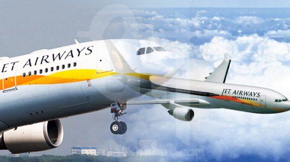 जेट एयरवेज कि फ्लाइट को हाईजैक कर पाक ले जाने की धमकी देने वाला शख्स गिरफ्तार