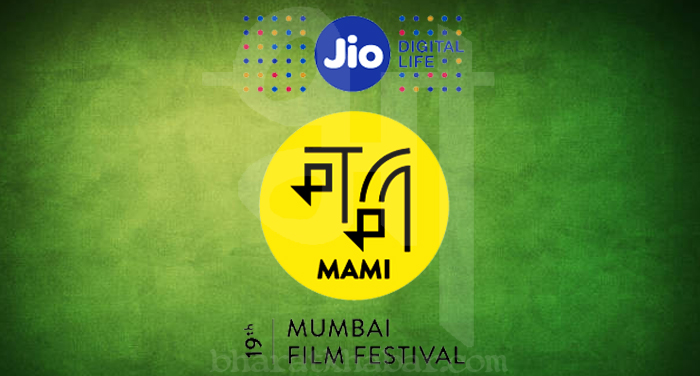 Film Festival mami