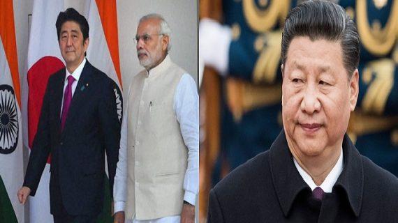 चीन के ओबीओआर को जवाब देने के लिए जापान भारत के साथ मिलकर बनाएगा रणनीति