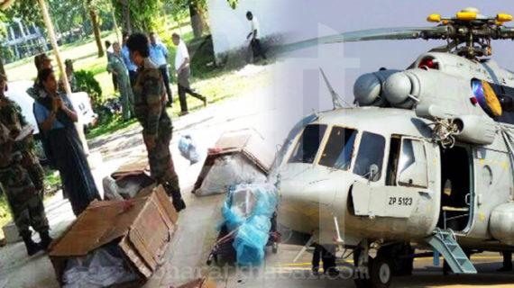 वायु सेना कर्मियों के शवों को बोरियों और गत्तों में लपेट कर लाया गया: आक्रोश