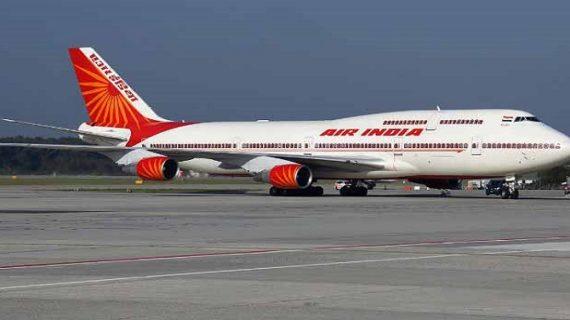 एयर इंडिया को कर्ज से मुक्ति के लिए 1500 करोड़ रुपये की दरकार