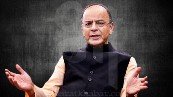 गुजरात चुनवा के परिणाम के बाद पता लग जाएगा लोग किसके साथ हैं- वित्त मंत्री