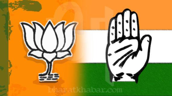हिमाचल चुनाव के लिए उम्मीदवारों की टिकट फाइनल करने में जुटी बीजेपी और कांग्रेस