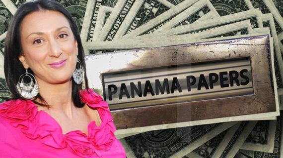 पनामा पेपर मामले का खुलासा करने वाली पत्रकार की बम धमाके में मौत