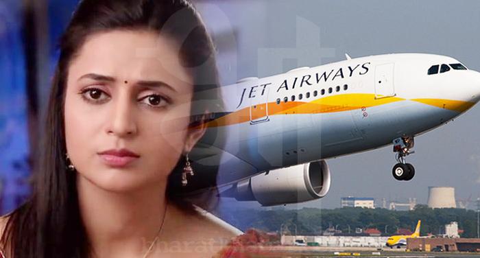 divyanka tripathi anger Jet airways