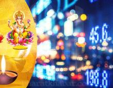 दीपावली के अवसर पर शाम को सिर्फ एक घंटे तक खुलेगा शेयर बाजार