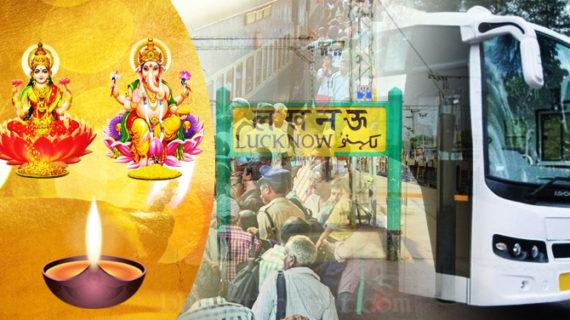 दीपावली पर रेलवे स्टेशनों और बस अड्डों पर यात्रियों की उमड़ी भीड़