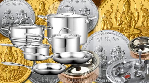 दिवाली पर सिक्कों एवं बर्तन का महत्व