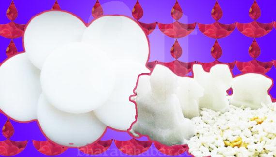 दीपावली पर क्यों चढ़ाया जाता हैं भगवान को खील और मीठे खिलौनों का प्रसाद