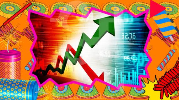 दिवाली पर शेयर बाजार इस साल और पिछले साल