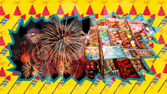 ….जानिए दीपावली पर कब शुरू हुई पटाखे जलाने की परम्परा