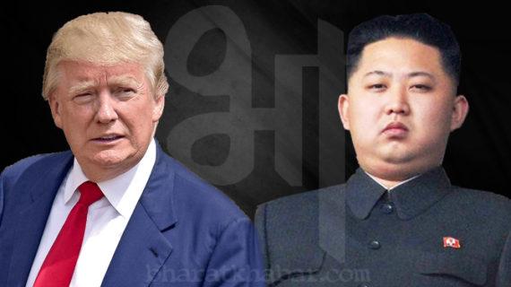"""किम को जवाब देने की तैयारी में ट्रंप ,करेंगे कोरिया के """"नो मैन्स लैंड"""" का दौरा !"""