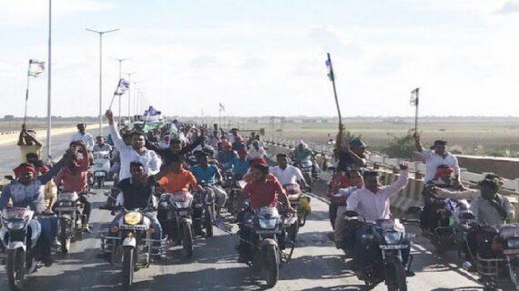 ग्रामीणों ने छपरा-पटना मार्ग पर लगाया जाम