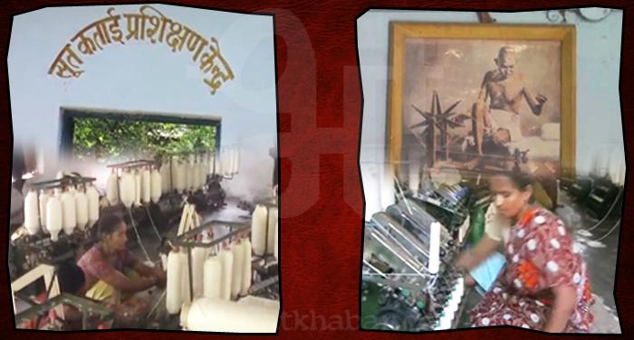 Gandhi Jayanti,celebrated, great fanfare,Fatehpur, district, Spinning wheel
