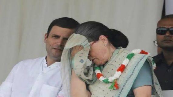 नवंबर तक टली राहुल गांधी की ताजपोशी, सोनिया चाहे तो पहले ही हो सकती है