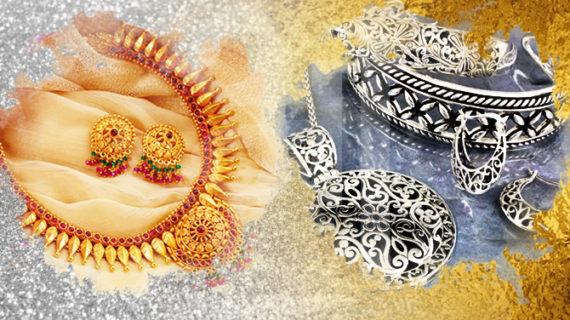दिवाली पर सोने चांदी के दाम