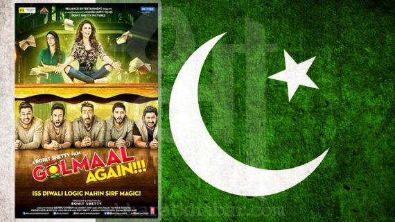 रोहिट शेट्टी की फिल्म गोलमाल-4 के लिए पाकिस्तान में हुई एडवांस बुकिंग