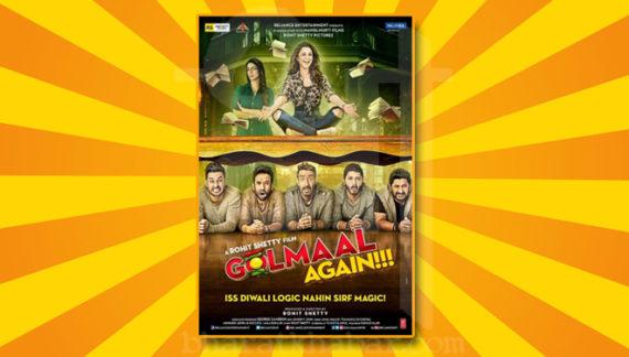 रोहित शेट्टी की फिल्म गोलमाल अगेन ने की धमाकेदार शुरूआत