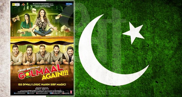 golmaal-4 pakistan