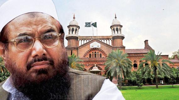 लाहौर हाईकोर्ट का फरमान सरकार ने नहीं किए सबूत पेश तो हाफिज पर से हटा ली जाएगी नजरबंदी