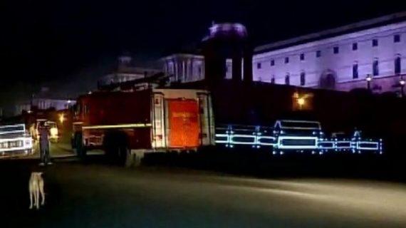 सबसे सुरक्षित माने जाने वाले प्रधानमंत्री कार्यालय में लगी आग