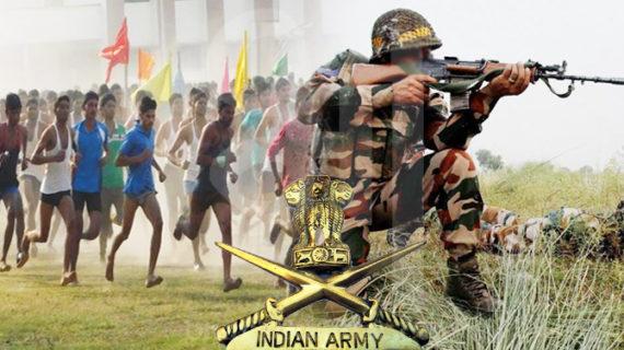 एक महीने के अंदर सेना में भर्ती का दूसरा मौका, बेरोजगार युवाओं के लिए खुली भर्ती