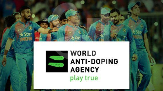 एक भारतीय क्रिकेटर वाडा की जांच में पाया गया पॉजिटिव, रिपोर्ट में हुआ खुलासा