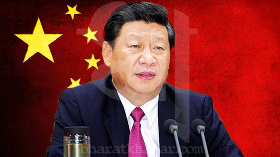 अब चीन में होगा देशभक्ति का टेस्ट, फेल होने वाले को मिलेगी सजा