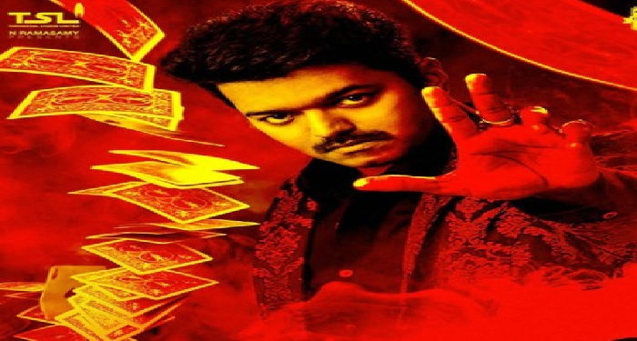 Tamil film Murcel