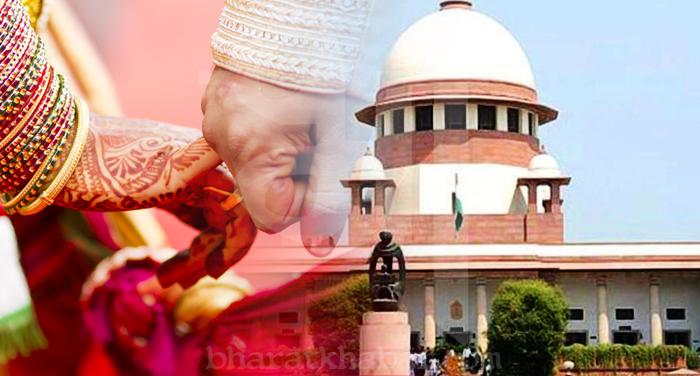 love jihad supreme court
