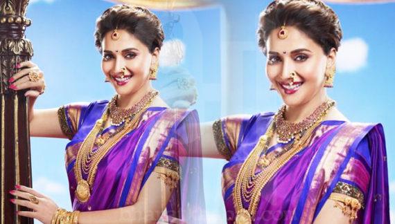 पहली बार मराठी फिल्म में नजर आएंगी बॉलीवुड अभिनेत्री धक-धक गर्ल